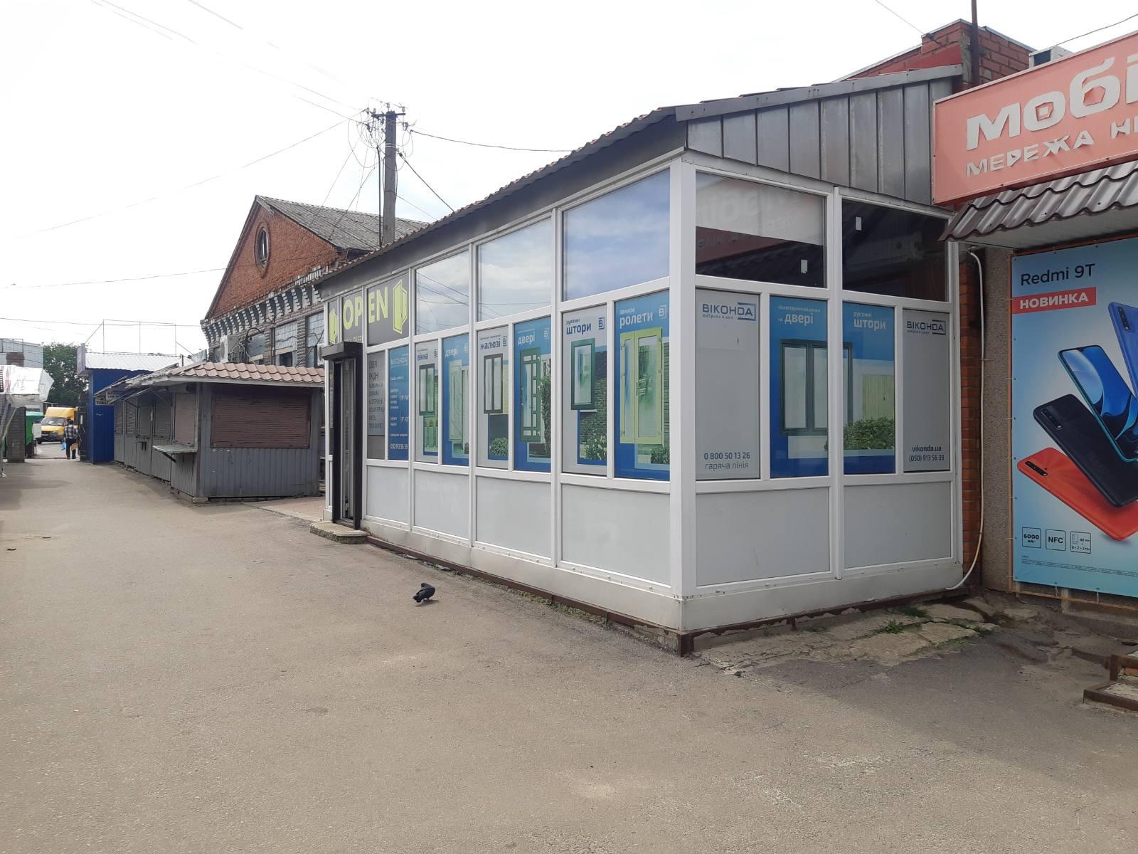 салон Віконда у Краснограді