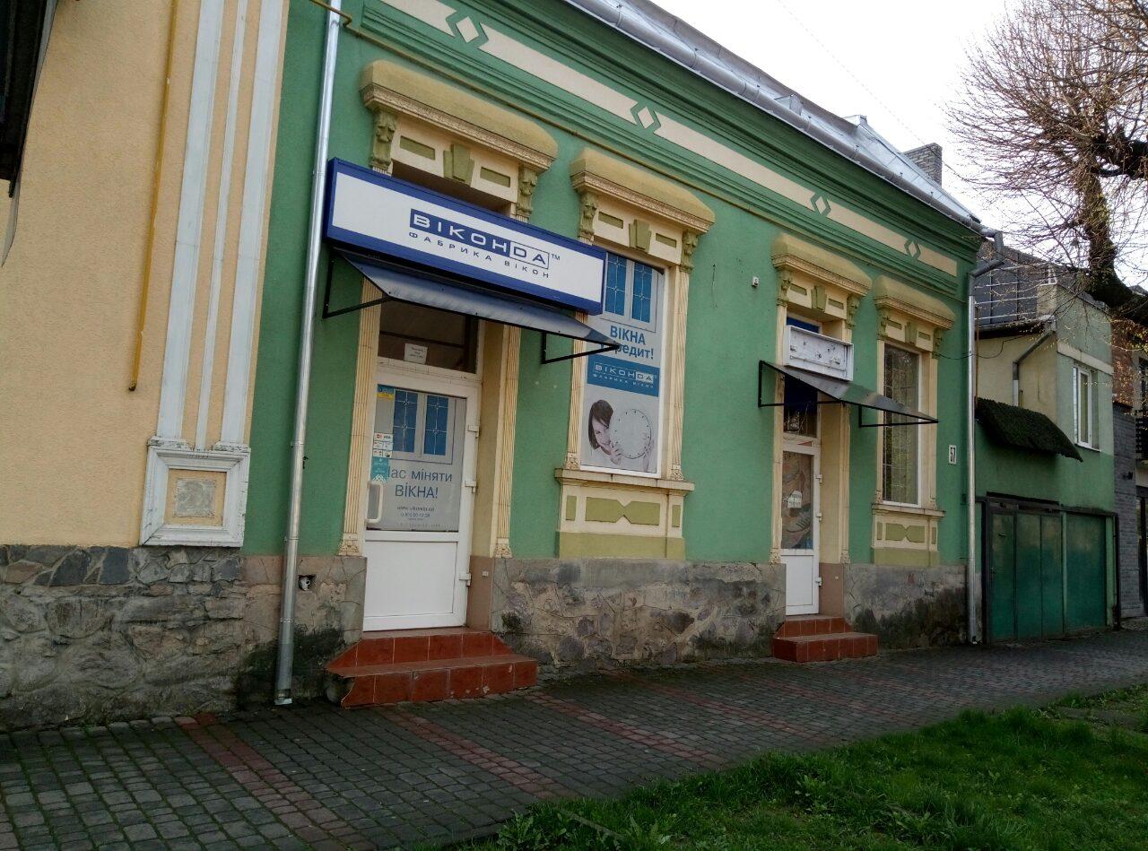 салон Віконда в Мукачево
