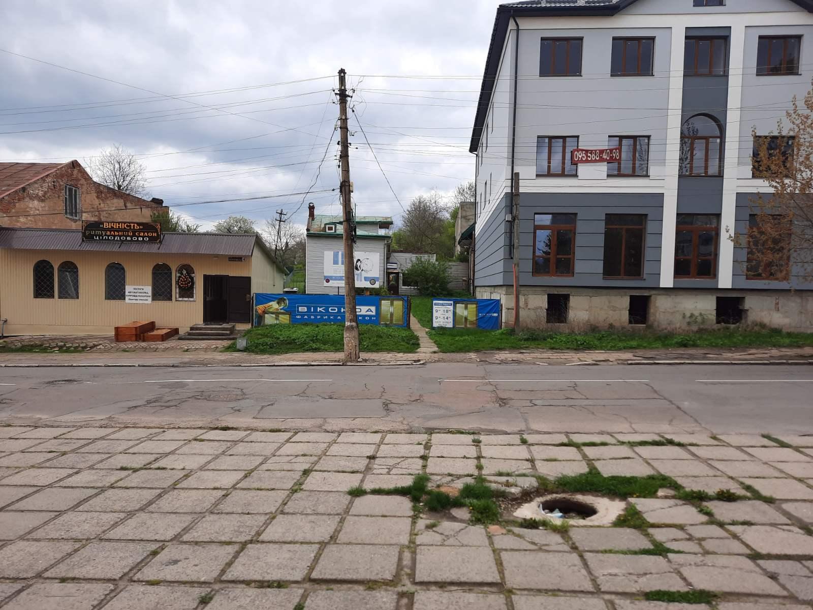 салон Віконда у Калуші