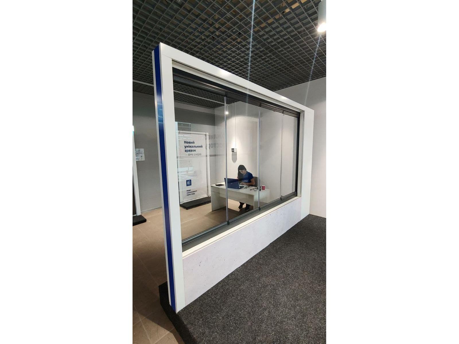 салон Віконда у ТРЦ Сонячна галерея