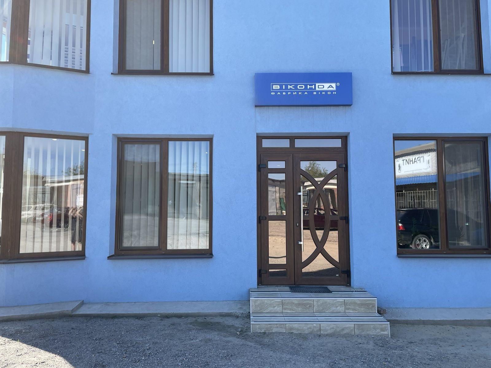 фото салону Віконда у Більмаку