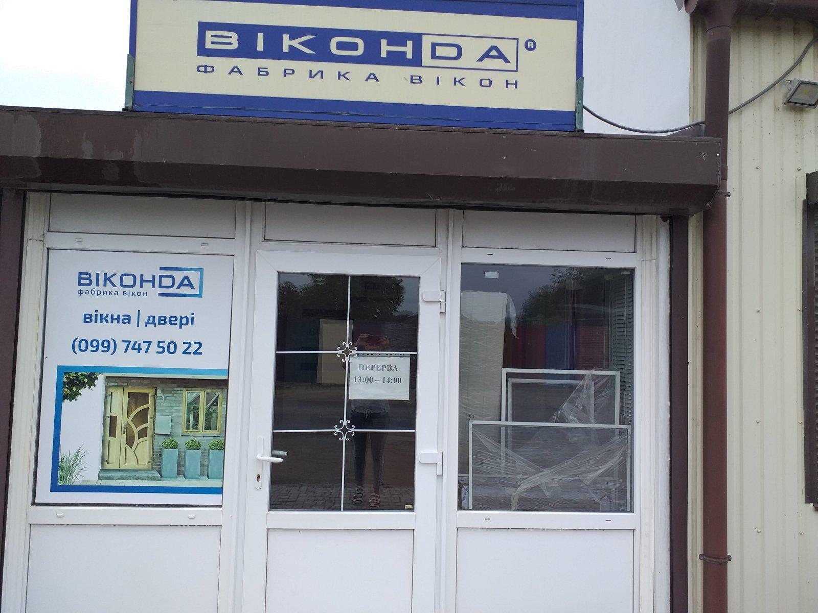 Ширяево, Коробченко,25а