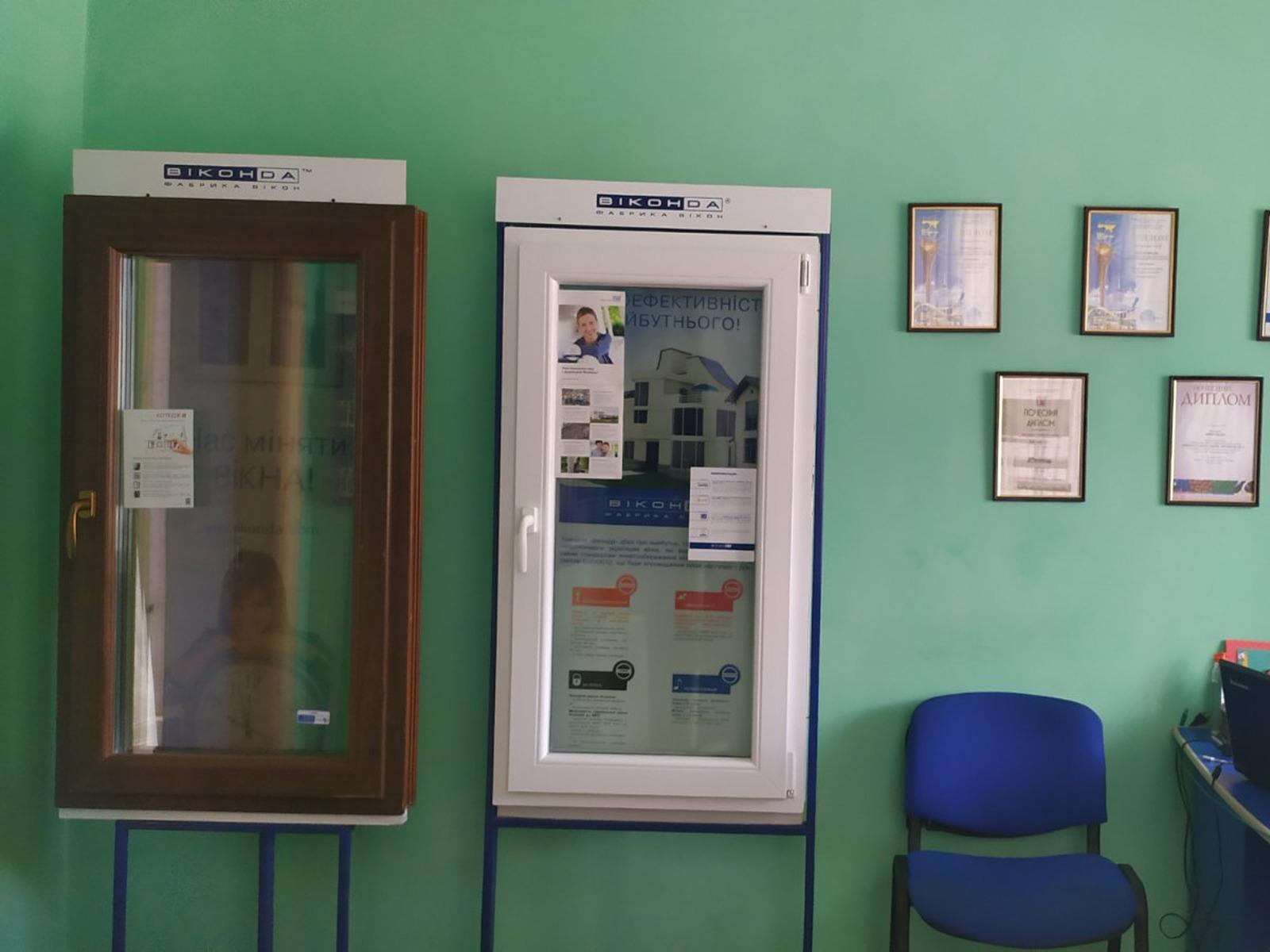 фото салону Віконда в Новомиргороді